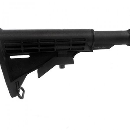 Adjustable Stock